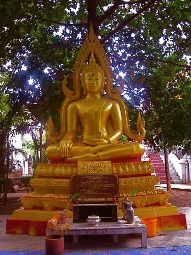 Thailand June 09 272.JPG